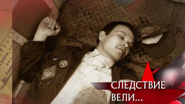 «Убийцы тоже плачут».«Убийцы тоже плачут».НТВ.Ru: новости, видео, программы телеканала НТВ