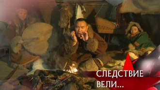 «Северный детектив».«Северный детектив».НТВ.Ru: новости, видео, программы телеканала НТВ