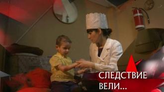 «Удар рапирой».«Удар рапирой».НТВ.Ru: новости, видео, программы телеканала НТВ