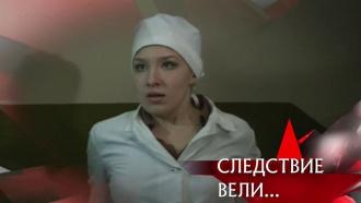«Преступление и наказание».«Преступление и наказание».НТВ.Ru: новости, видео, программы телеканала НТВ