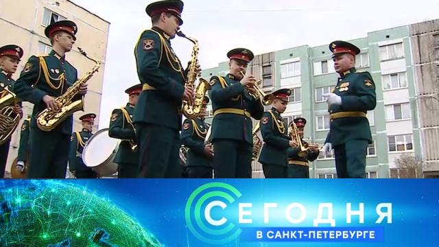 30 апреля 2020 года. 19:20.30 апреля 2020 года. 19:20.НТВ.Ru: новости, видео, программы телеканала НТВ