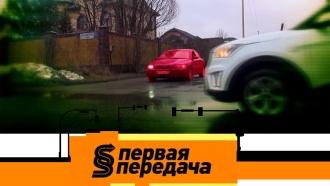 Дайджест от 3мая 2020года.Дорожные знаки — виновники ДТП иисправление вмятин на капоте подручными средствами.НТВ.Ru: новости, видео, программы телеканала НТВ
