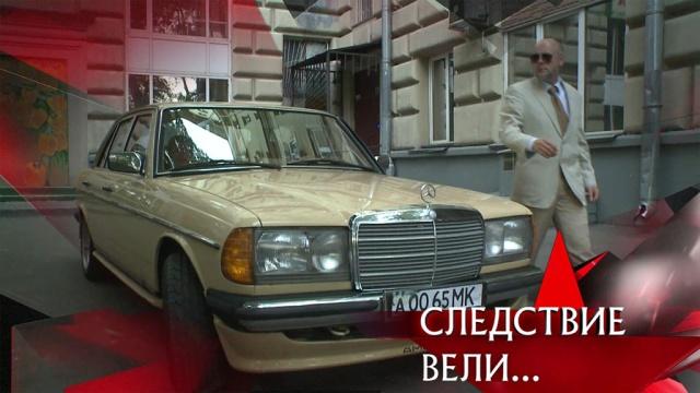 «Зимняя вишня. Подлинная история».«Зимняя вишня. Подлинная история».НТВ.Ru: новости, видео, программы телеканала НТВ