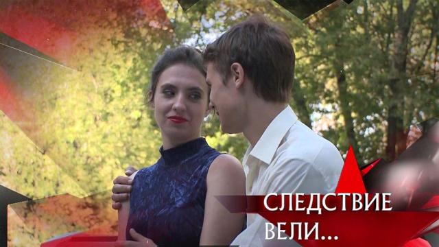 «Лгунья».«Лгунья».НТВ.Ru: новости, видео, программы телеканала НТВ