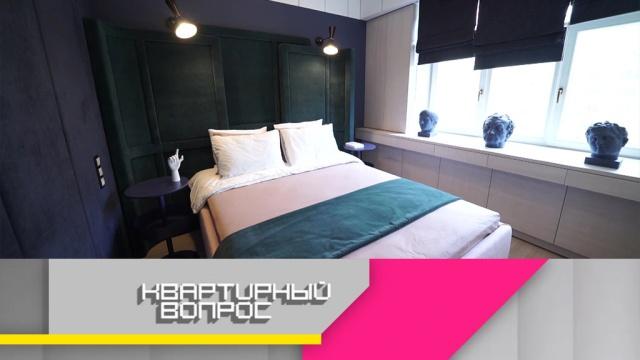 Выпуск от 2мая 2020года.Контрастная бархатная спальня со световым арт-объектом.НТВ.Ru: новости, видео, программы телеканала НТВ