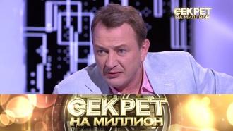 Марат Башаров. Часть вторая.Марат Башаров. Часть вторая.НТВ.Ru: новости, видео, программы телеканала НТВ