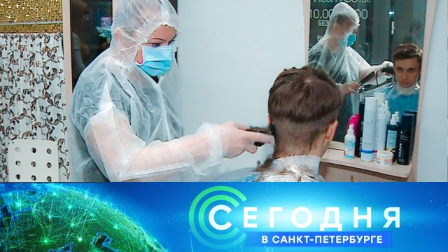 4 мая 2020 года. 19:20.4 мая 2020 года. 19:20.НТВ.Ru: новости, видео, программы телеканала НТВ