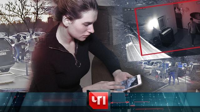 5мая 2020года.5мая 2020года.НТВ.Ru: новости, видео, программы телеканала НТВ