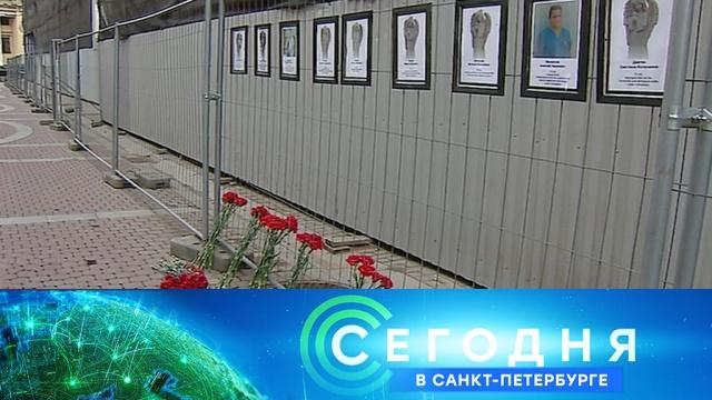 5 мая 2020года. 16:15.5 мая 2020года. 16:15.НТВ.Ru: новости, видео, программы телеканала НТВ