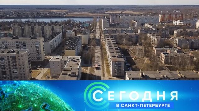 5 мая 2020 года. 19:20.5 мая 2020 года. 19:20.НТВ.Ru: новости, видео, программы телеканала НТВ