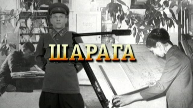 Алтарь Победы.НТВ.Ru: новости, видео, программы телеканала НТВ