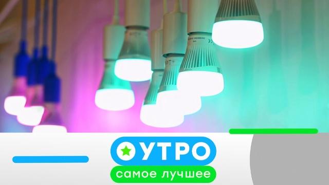 6мая 2020года.6мая 2020года.НТВ.Ru: новости, видео, программы телеканала НТВ