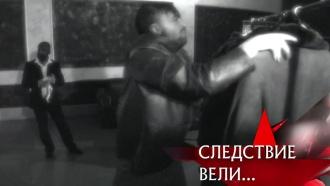 «Мантия короля».«Мантия короля».НТВ.Ru: новости, видео, программы телеканала НТВ