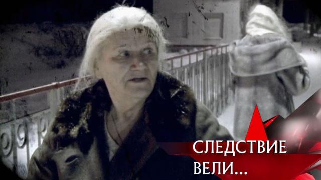 «Охотник за волосами».«Охотник за волосами».НТВ.Ru: новости, видео, программы телеканала НТВ