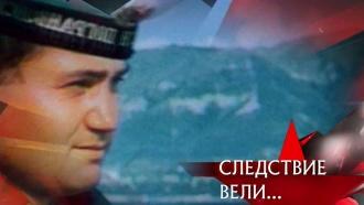 «За тремя зайцами».«За тремя зайцами».НТВ.Ru: новости, видео, программы телеканала НТВ