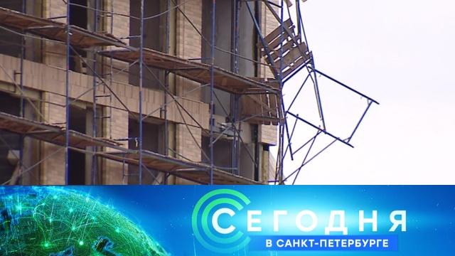 7 мая 2020 года. 16:15.7 мая 2020 года. 16:15.НТВ.Ru: новости, видео, программы телеканала НТВ