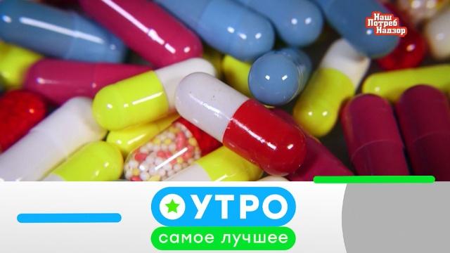7мая 2020 года.7мая 2020 года.НТВ.Ru: новости, видео, программы телеканала НТВ