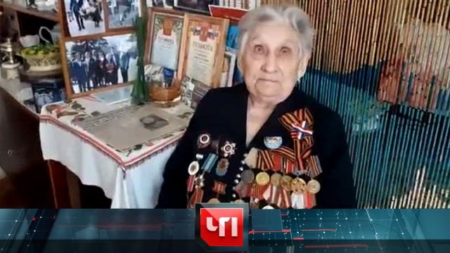 8мая 2020года.8мая 2020года.НТВ.Ru: новости, видео, программы телеканала НТВ