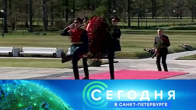 8 мая 2020 года. 16:15.8 мая 2020 года. 16:15.НТВ.Ru: новости, видео, программы телеканала НТВ