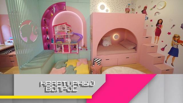 Выпуск от 11мая 2020года.Сказочная детская для трех маленьких принцесс.НТВ.Ru: новости, видео, программы телеканала НТВ