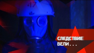 «Порочная любовь».«Порочная любовь».НТВ.Ru: новости, видео, программы телеканала НТВ