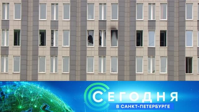 12 мая 2020 года. 19:20.12 мая 2020 года. 19:20.НТВ.Ru: новости, видео, программы телеканала НТВ
