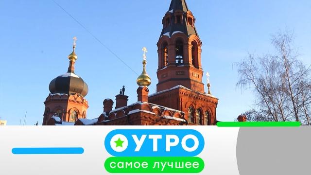 12мая 2020года.12мая 2020года.НТВ.Ru: новости, видео, программы телеканала НТВ