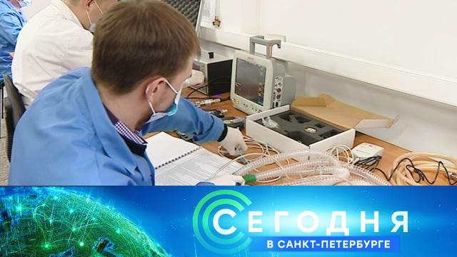 13 мая 2020 года. 16:15.13 мая 2020 года. 16:15.НТВ.Ru: новости, видео, программы телеканала НТВ