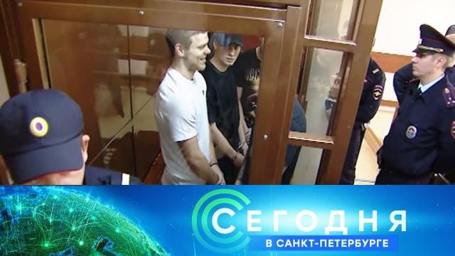 13 мая 2020 года. 19:20.13 мая 2020 года. 19:20.НТВ.Ru: новости, видео, программы телеканала НТВ