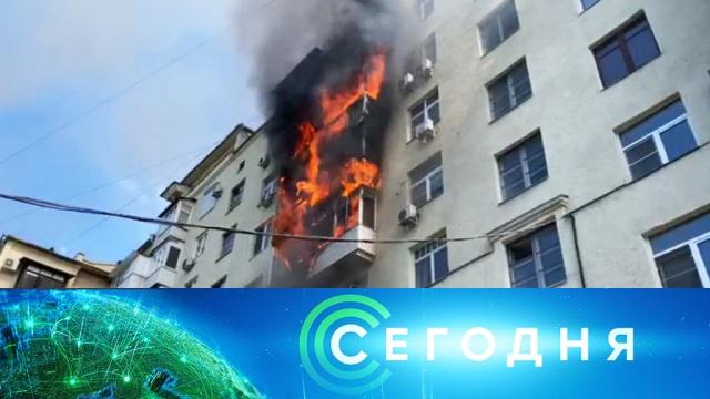 14 мая 2020 года. 16:00.14 мая 2020 года. 16:00.НТВ.Ru: новости, видео, программы телеканала НТВ