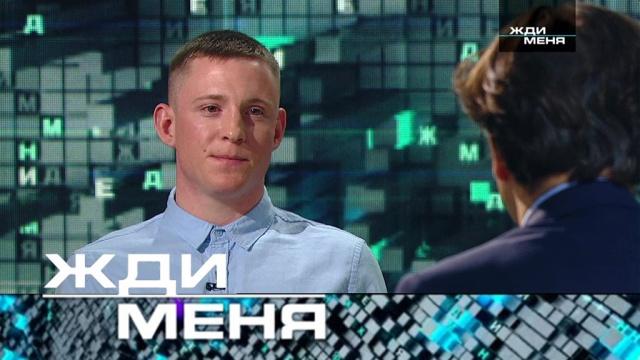 Выпуск от 15 мая 2020 года.Выпуск от 15 мая 2020 года.НТВ.Ru: новости, видео, программы телеканала НТВ