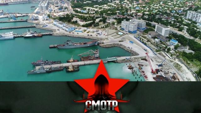 Выпуск от 16 мая 2020 года.На борту главного «Калибра»: Новороссийская военно-морская база.НТВ.Ru: новости, видео, программы телеканала НТВ