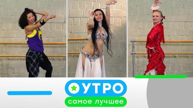 14 мая 2020 года.14 мая 2020 года.НТВ.Ru: новости, видео, программы телеканала НТВ