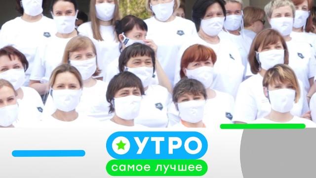 15 мая 2020 года.15 мая 2020 года.НТВ.Ru: новости, видео, программы телеканала НТВ