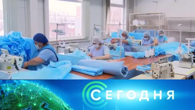 15 мая 2020 года. 13:00.15 мая 2020 года. 13:00.НТВ.Ru: новости, видео, программы телеканала НТВ