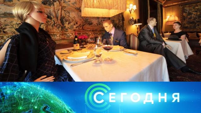 15 мая 2020 года. 16:00.15 мая 2020 года. 16:00.НТВ.Ru: новости, видео, программы телеканала НТВ