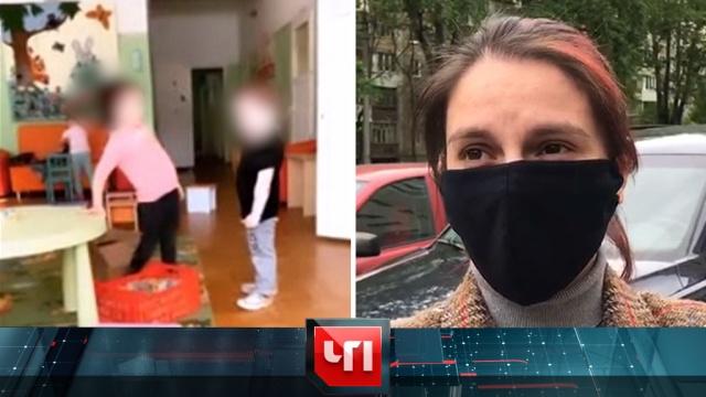 15мая 2020года.15мая 2020года.НТВ.Ru: новости, видео, программы телеканала НТВ