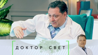 Выпуск от 16 мая 2020 года.Чем опасна изжога и как ее лечить, а также — что нужно делать при отравлении.НТВ.Ru: новости, видео, программы телеканала НТВ