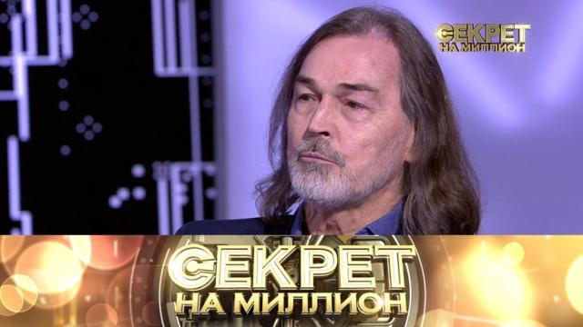 Никас Сафронов.Никас Сафронов.НТВ.Ru: новости, видео, программы телеканала НТВ