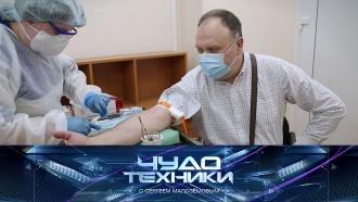 Выпуск от 17 мая 2020 года.Экспресс-тесты на антитела кCOVID-19, «карманный» велосипед иустройство для улучшения сна.НТВ.Ru: новости, видео, программы телеканала НТВ