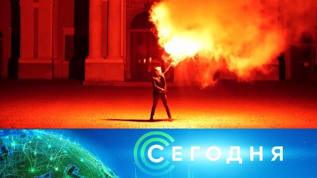 17 мая 2020 года. 10:00.17 мая 2020 года. 10:00.НТВ.Ru: новости, видео, программы телеканала НТВ