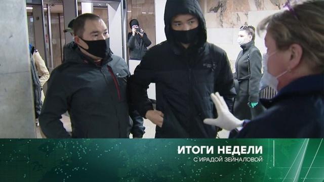 17мая 2020 года.17мая 2020 года.НТВ.Ru: новости, видео, программы телеканала НТВ