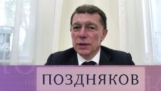 Максим Топилин.Максим Топилин.НТВ.Ru: новости, видео, программы телеканала НТВ