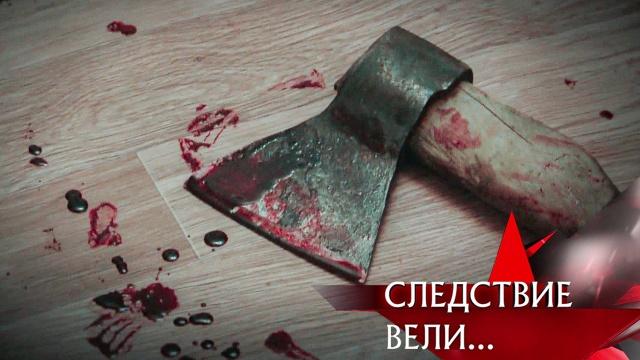 Выпуск от 17мая 2020года.«Танец дьяволят».НТВ.Ru: новости, видео, программы телеканала НТВ