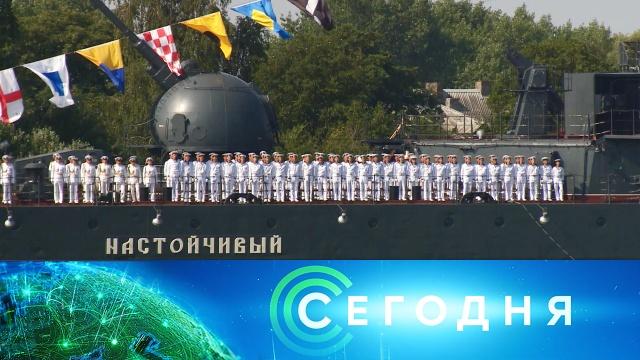 18 мая 2020 года. 10:00.18 мая 2020 года. 10:00.НТВ.Ru: новости, видео, программы телеканала НТВ