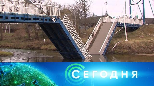 18 мая 2020 года. 13:00.18 мая 2020 года. 13:00.НТВ.Ru: новости, видео, программы телеканала НТВ