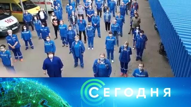 18мая 2020 года. 08:00.18мая 2020 года. 08:00.НТВ.Ru: новости, видео, программы телеканала НТВ