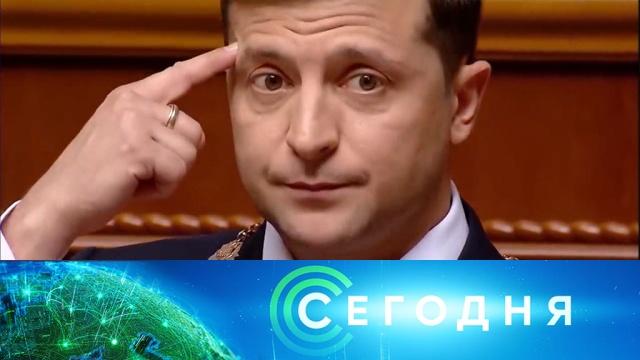 20мая 2020года. 10:00.20мая 2020года. 10:00.НТВ.Ru: новости, видео, программы телеканала НТВ