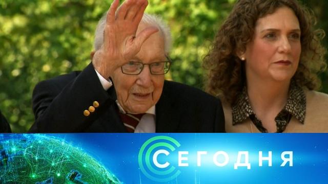 20 мая 2020 года. 13:00.20 мая 2020 года. 13:00.НТВ.Ru: новости, видео, программы телеканала НТВ