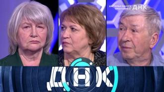 Выпуск от 20мая 2020года.«Две семьи одного фронтовика?».НТВ.Ru: новости, видео, программы телеканала НТВ